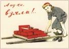 Гарантии и компенсации при вредных и опасных условиях труда