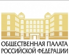 Защита от дискриминации в трудовых отношениях в России: актуальные проблемы и стратегия действий.